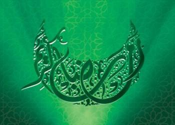 ramadan.jpg